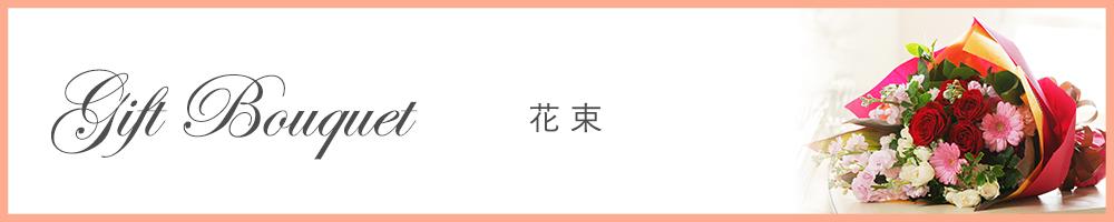 gift_01